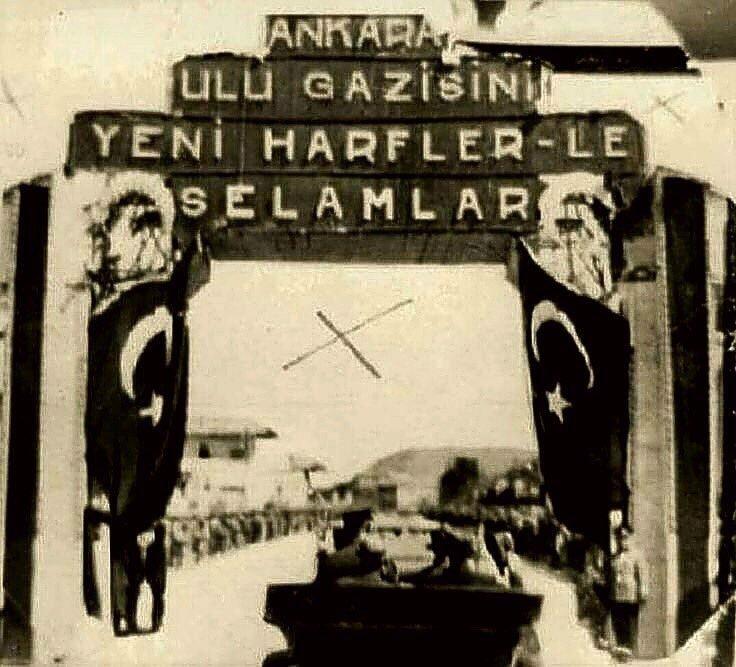 Harf Devrimi sonrası Başkent, 1928.
