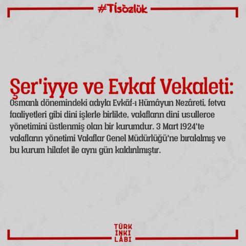 Şer'iyye ve Evkaf Vekaleti nedir?